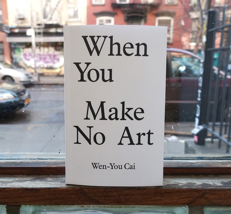 When You Make No Art