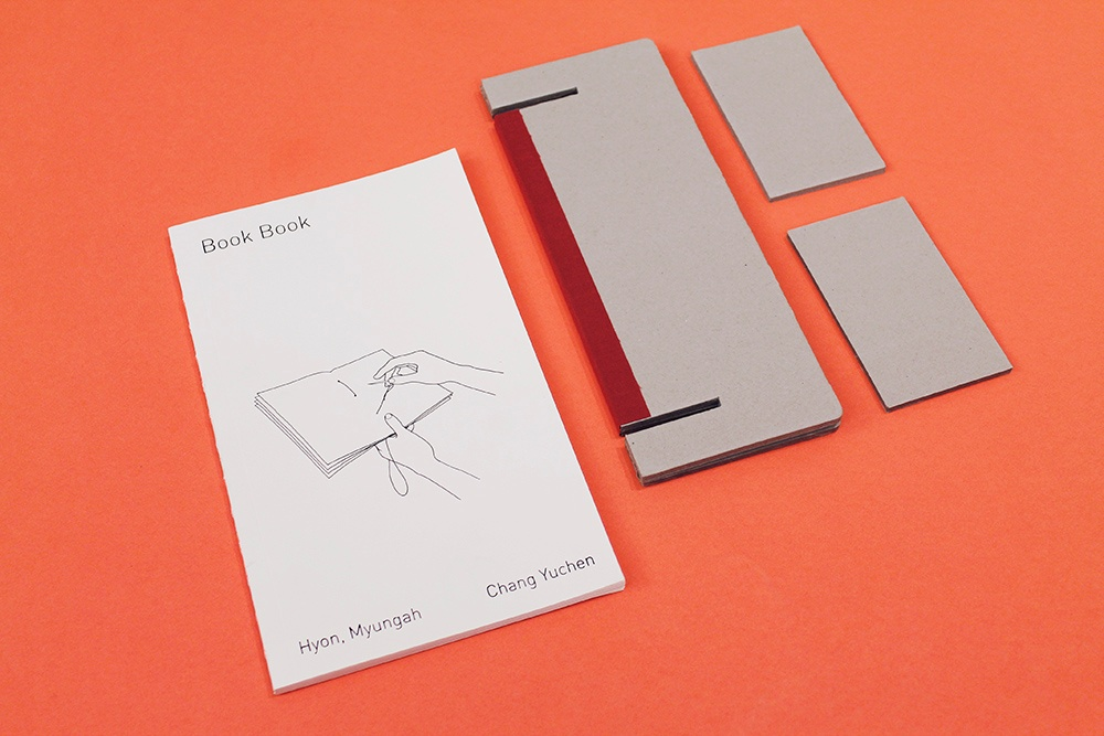 Book Book / 书书 [English Version] thumbnail 5