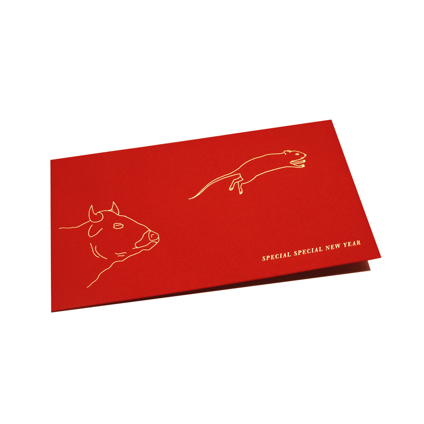 Special Special Edition No. 38 Red Pocket Envelope 2020 thumbnail 2