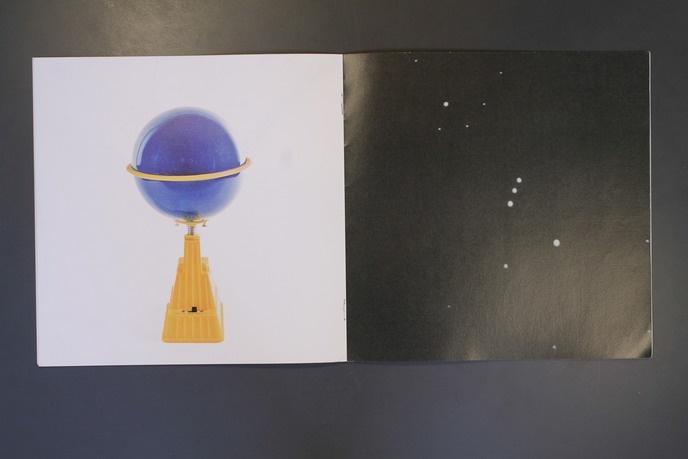 Home Planetarium Survey thumbnail 5