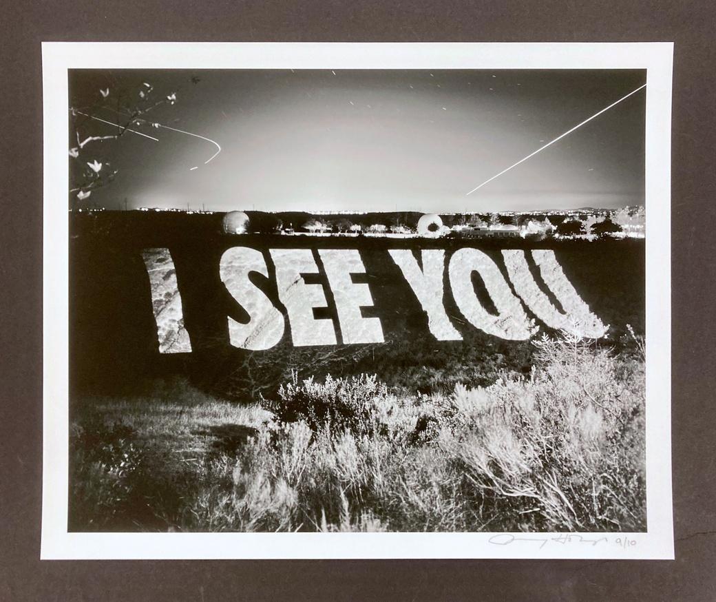 I SEE, 2015