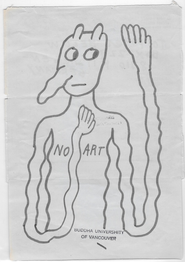 Untitled [NO ART]