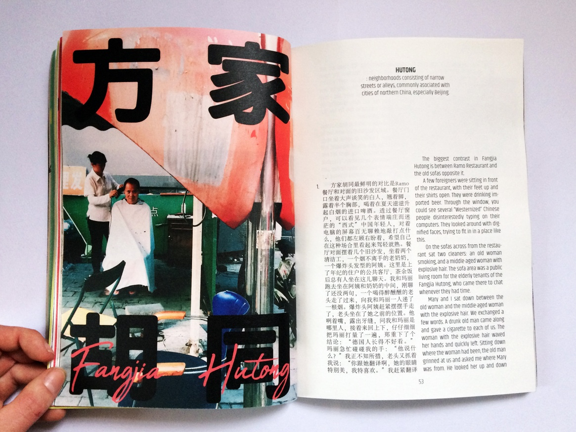 BABEL Magazine thumbnail 2