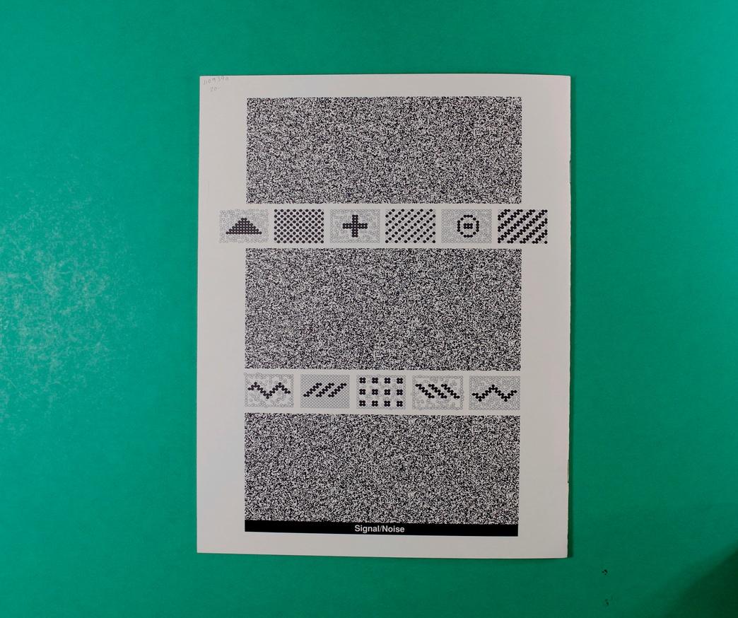 Signal to Noise thumbnail 4
