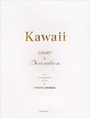 Kawaii : Cover & Decoration