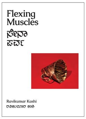 Flexing Muscles