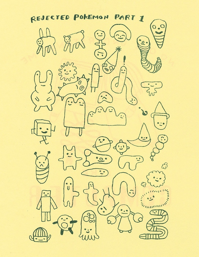 Simple Things thumbnail 5