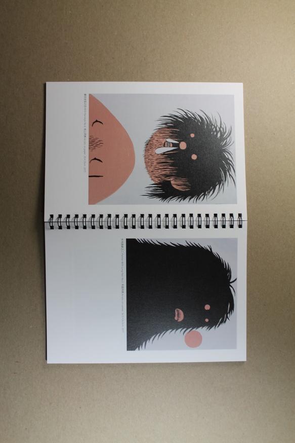 Diao Mao / Dick Hair thumbnail 3