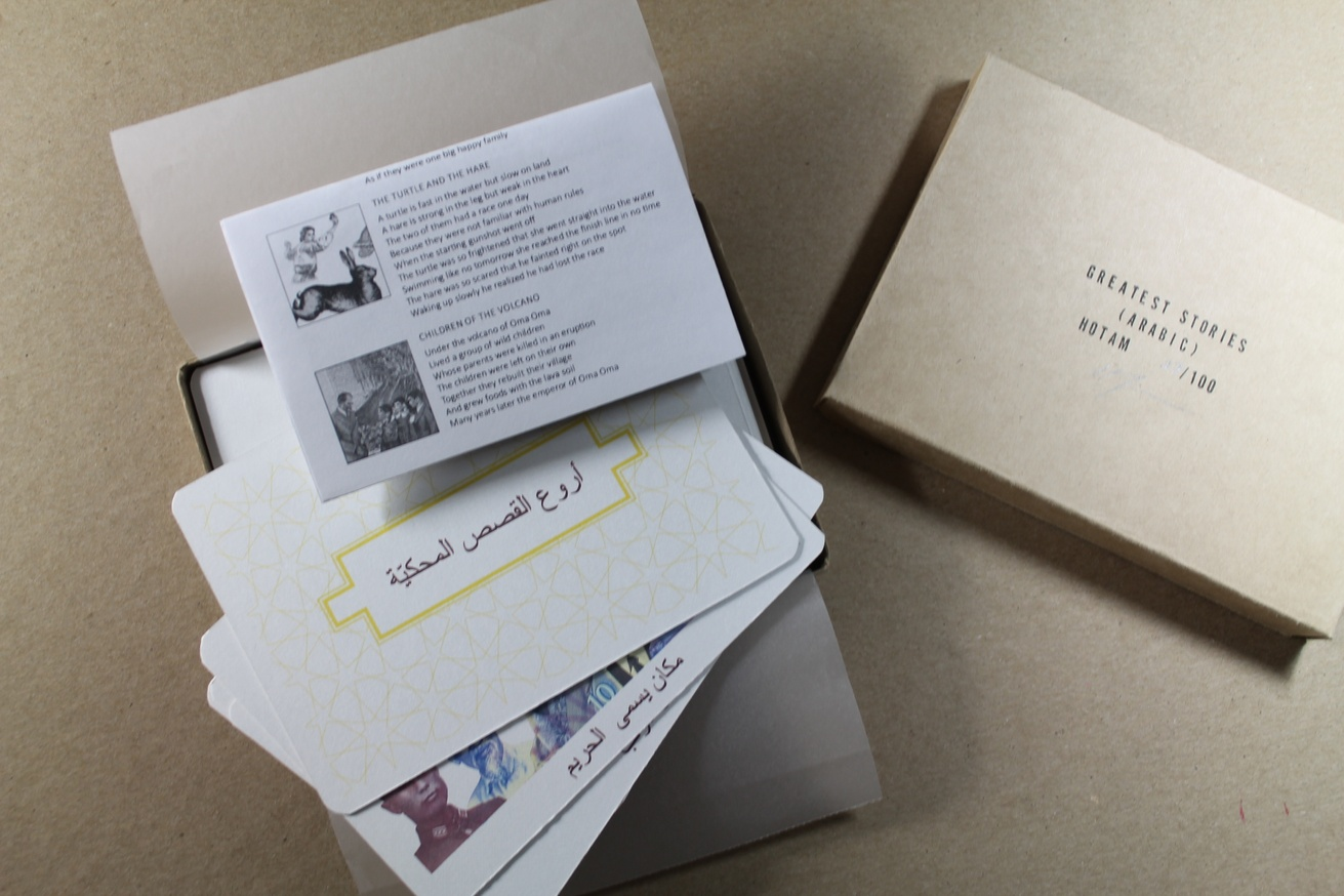 Ho Tam - The Greatest Stories Ever Told: Arabic Edition - Printed Matter
