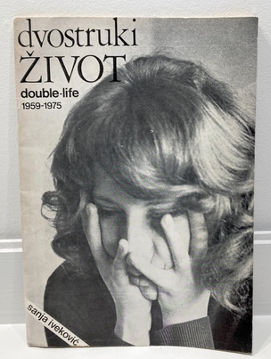 Dvostruki Zivot / Double Life