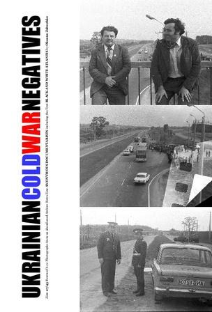 Ukrainian Cold War Negatives 27/45