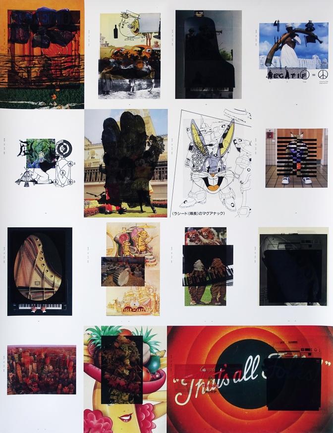 NYPLPC Mural 02b