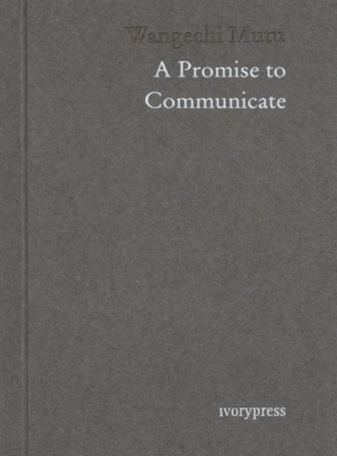 A Promise to Communicate