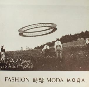 Fashion Moda/ Alexander Bell