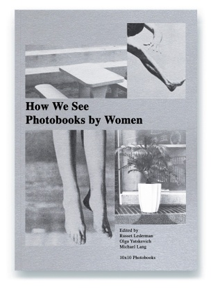 How We See