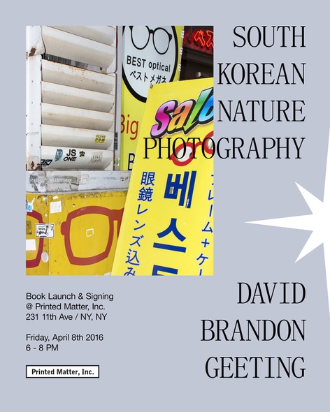 David Brandon Geeting - South Korean Nature Photography - Book Signing