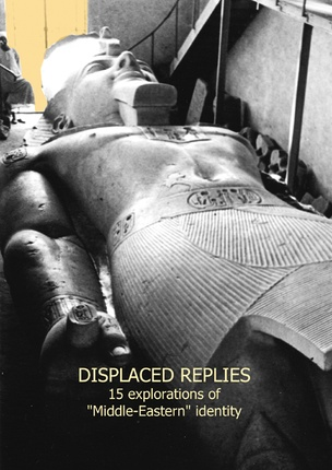 Displaced Replies