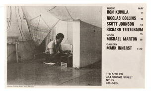 The Kitchen, May Schedule, 1982 [The Kitchen Posters]