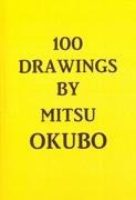 100 Drawings By Mitsu Okubo