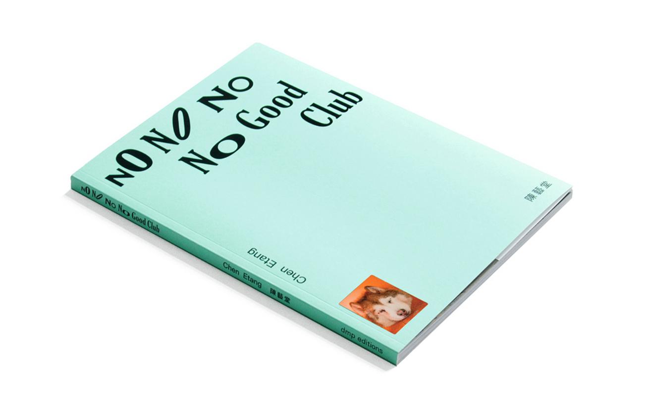 No No No No Good Club thumbnail 2