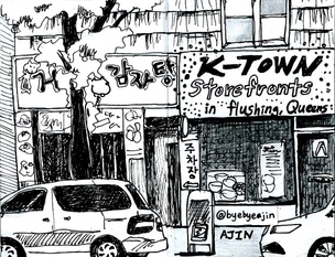 K-Town Storefronts