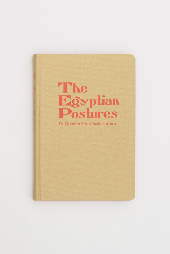 The Egyptian Postures thumbnail 2