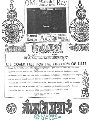 U.S. Committee for the Freedom of Tibet