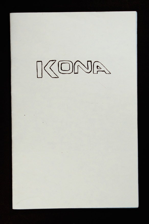 Kona thumbnail 1