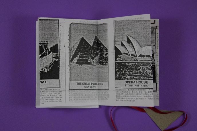 Wonders of the World thumbnail 2