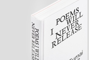Poems I Will Never Release: Chiara Fumai 2007-2017