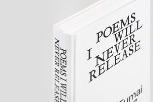 Poems I Will Never Release: Chiara Fumai 2007-2017