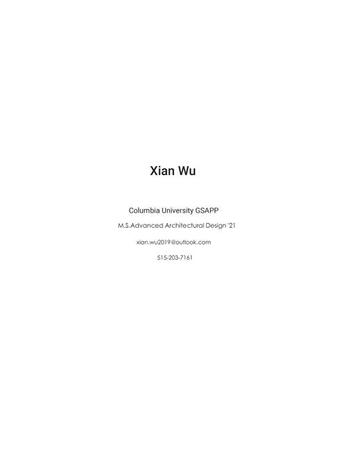 Xian Wu-1.jpg