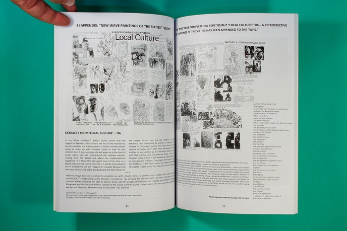 Miriam Sharon's Alternative Museum:  A Book Retrospective 20 Years Art for Peace thumbnail 4