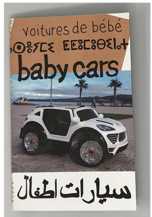 Baby Cars #1