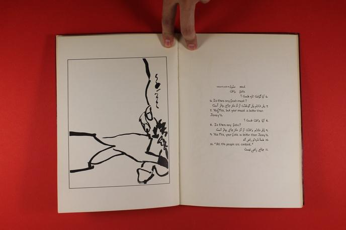 The Persian Poems thumbnail 5