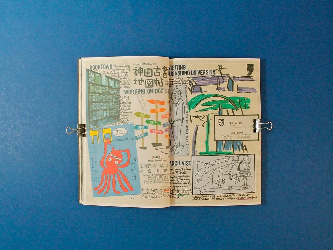 Blotting Paper #5 thumbnail 2