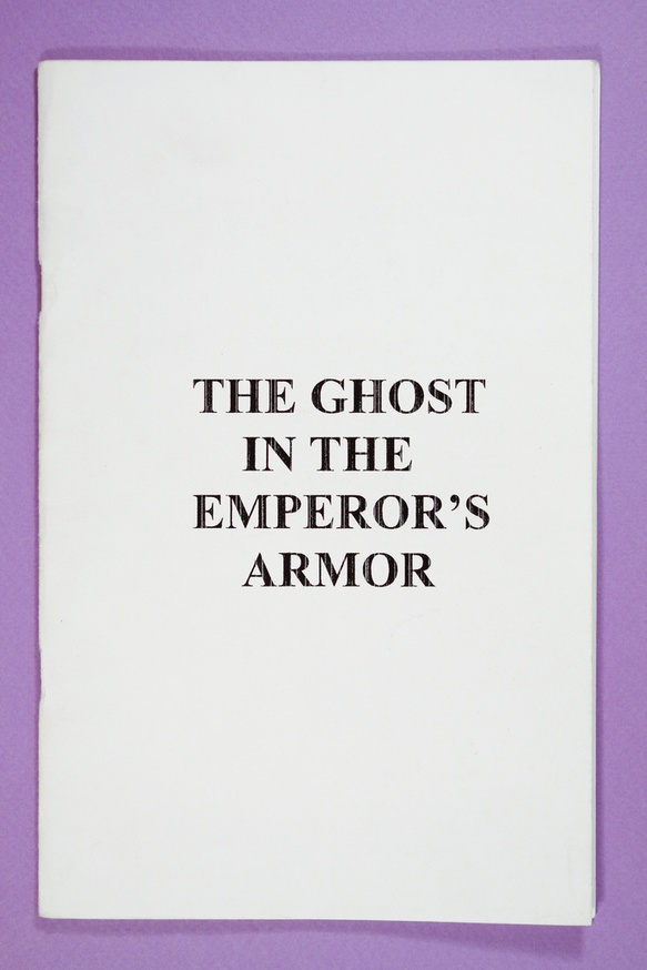 The Ghost in the Emperor's Armor thumbnail 2