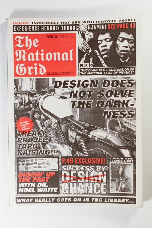 The National Grid thumbnail 4