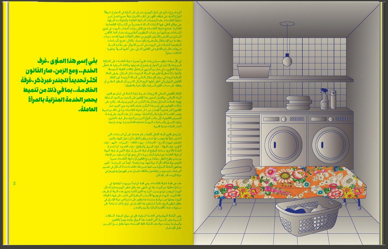 Journal Safar thumbnail 6