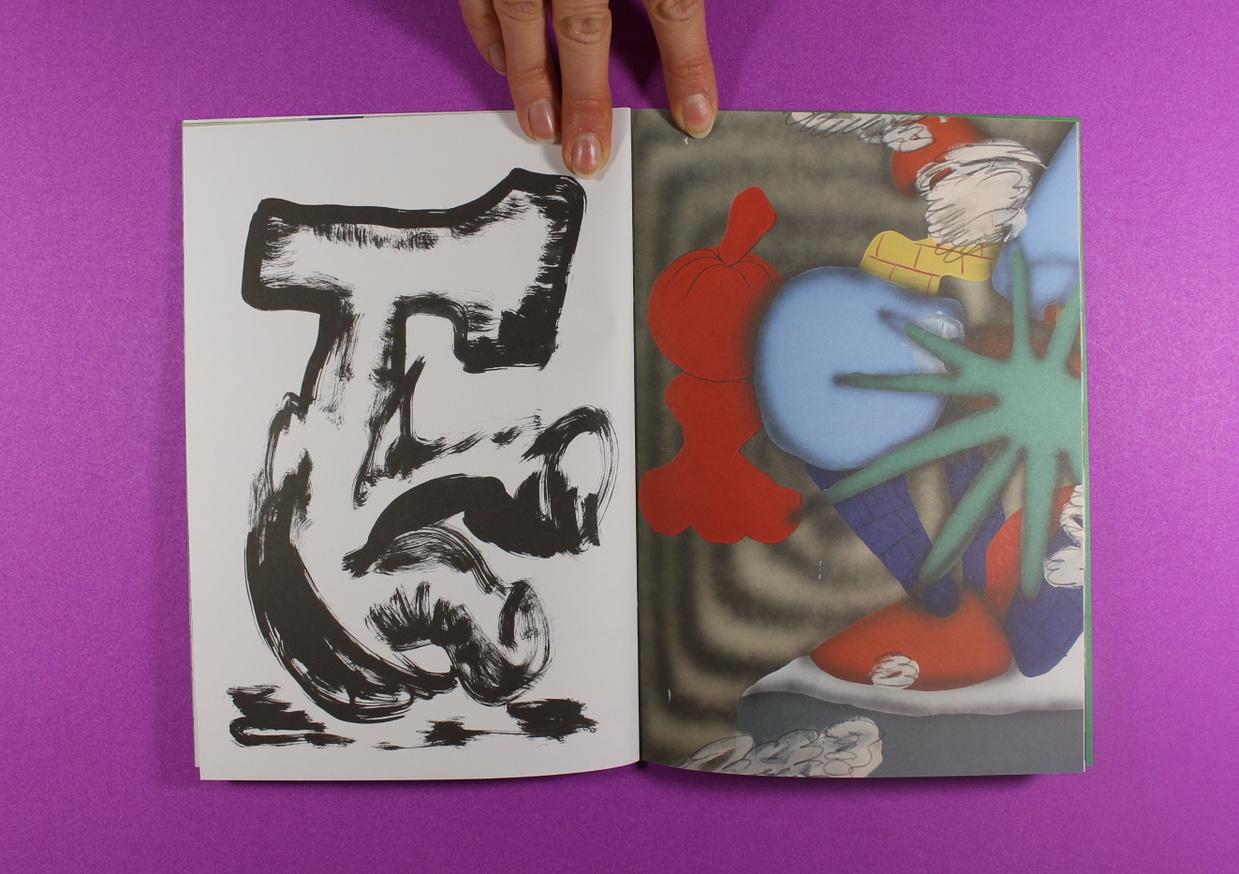 Blur Life Choice thumbnail 5