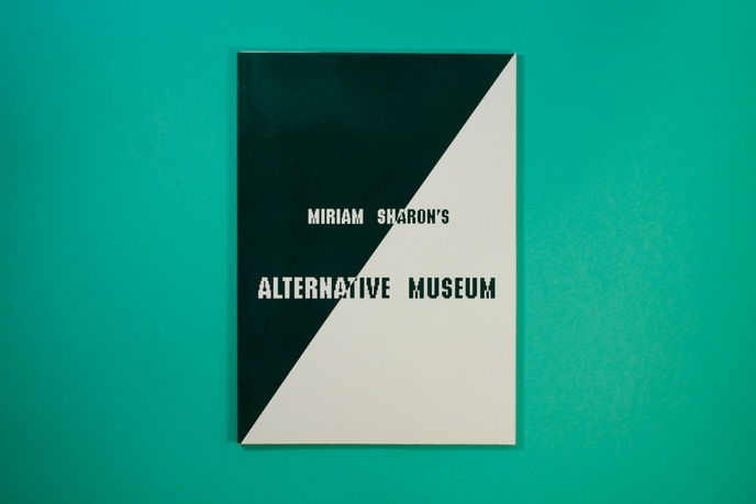 Miriam Sharon's Alternative Museum:  A Book Retrospective 20 Years Art for Peace thumbnail 8