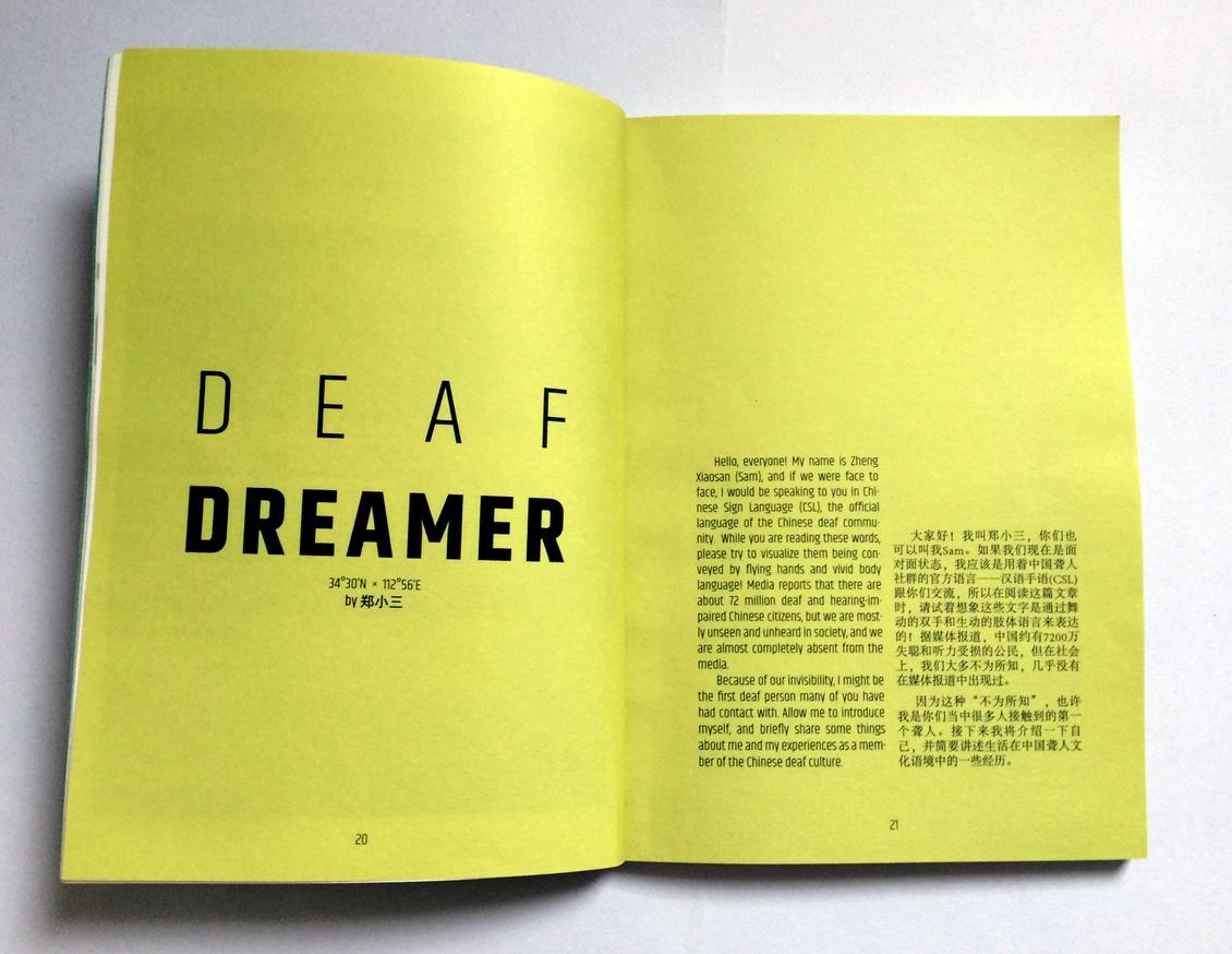 BABEL Magazine thumbnail 4