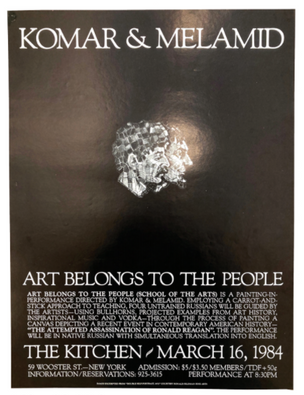 Art Belongs to the People, March 16, 1984 [The Kitchen Posters]