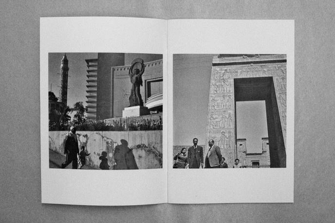 Egypt 1963 Two thumbnail 3