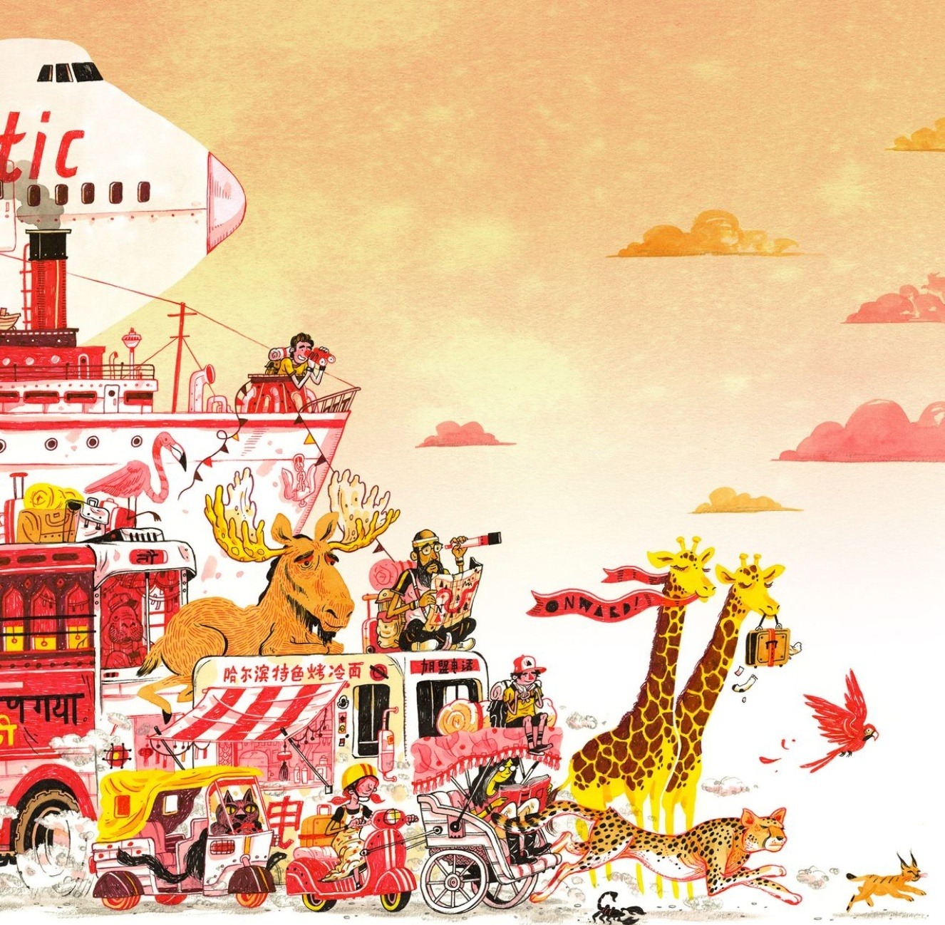 Illustration of a crowd of animals, people, and vehicles, all headed in one direction, largely in tones of red, orange, and yellow.
