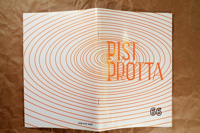 Pist Protta thumbnail 2