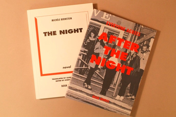 After the Night & Night thumbnail 2