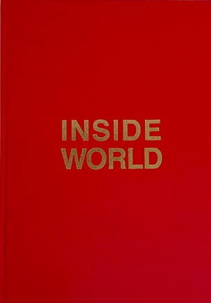 Inside World [Deluxe Edition - $5000]