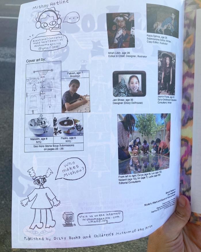 Mishou Magazine thumbnail 3