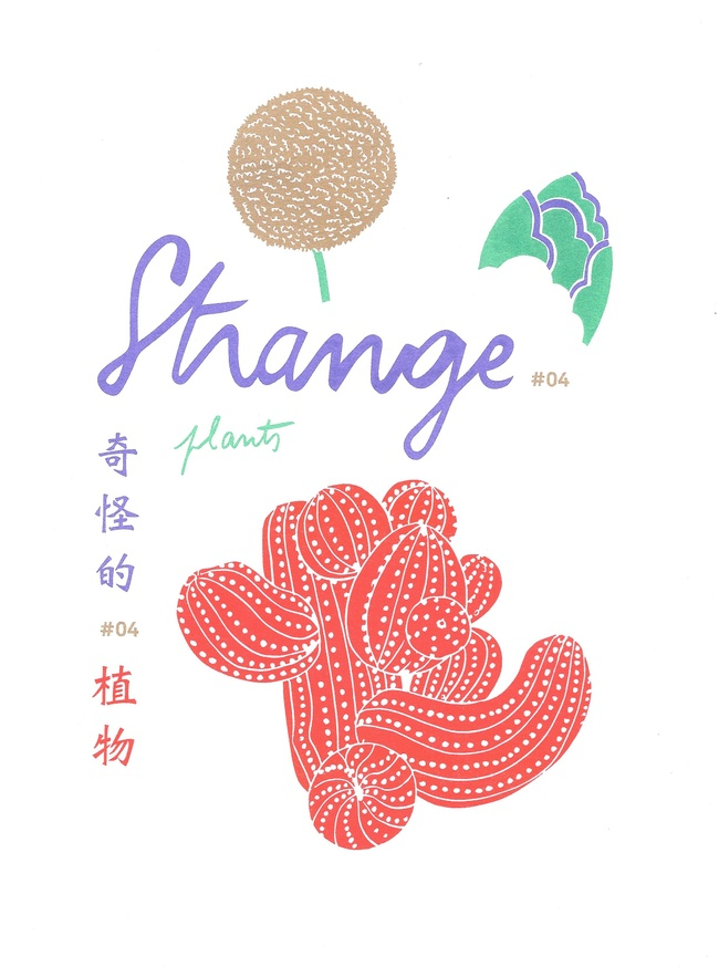 STRANGE, Vol. 4 : Plants